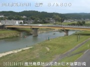 Sendai River - 10+ Webcams