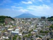 Kagoshima - 城市景观