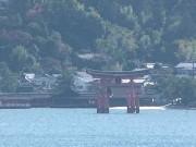 Hatsukaichi - Miyajima