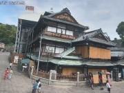 Matsuyama - Onsen de Dogo