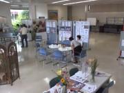 井原 - 社区中心