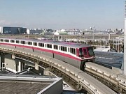 Ota - Tokyo Monorail