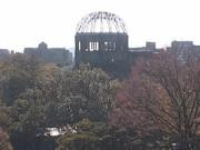 Hiroshima - Centro de la Ciudad