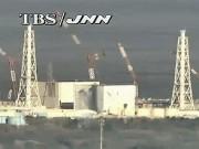 Okuma - Fukushima Daiichi NPP [2]