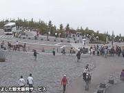 Fujiyoshida - Mount Fuji 5th