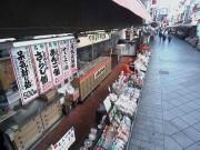 Kawasaki - Street