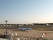 Narita - Narita International Airport