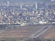 Osaka - Aeropuerto de Osaka