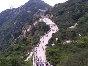 泰安 - 泰山