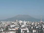 Tarumizu - Sakurajima Volcano