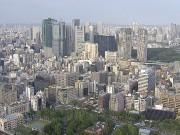 Minato - Panoramic View