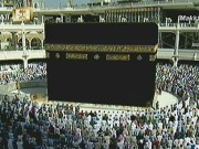 Mecca - Masjid al-Haram