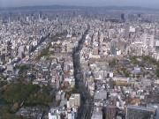 Osaka - Panoramic View