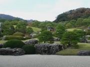 Yasugi - Japanese Garden