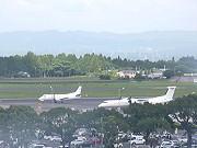 Kirishima - Kagoshima Airport