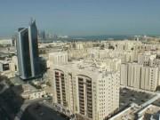 Doha - City Scape