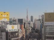 Minato - Roppongi