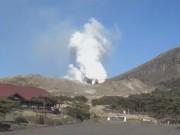 Mount Iwo - Kirishima Volcano [3]