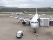 大村 - 长崎机场