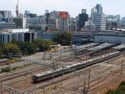 Osaka - Estacion de Shin-O…