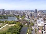 Fukuoka - Paisajes Urbanos