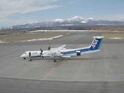 Nakashibetsu - Nakashibetsu Airport