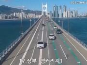 釜山 - 交通摄像机