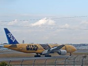 福冈 - 福冈机场