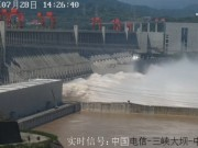 Yichang - Three Gorges Dam