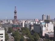 Sapporo - Centro de la Ciudad