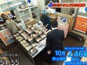 Koto - Bento Shop