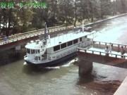 Miyazu - Moveable Bridge