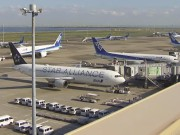 Ota - Tokyo International Airport